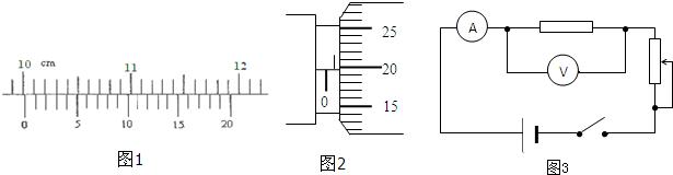 试求: (1)电路中的电流大小; (2)电动机的输出功率.