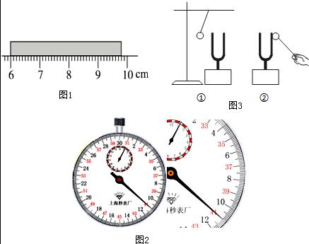 """(2)在""""测量平均速度""""的实验中"""