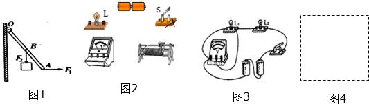 (3)按照题图3所示的实物电路,在如图4方框内画出对应的电路图.