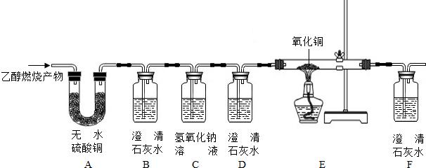 59元素的电子结构示意图