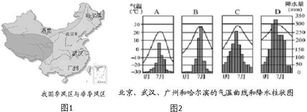 解析 收藏 组卷 下载 离线 27.读中国地形图,回答下列问题.