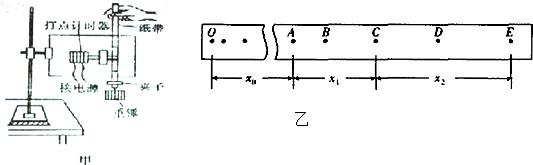 五个物理电路图