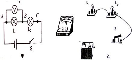 李瑞同学在参加市物理实验技能大赛时,对串联电路电压