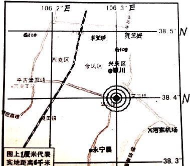 阅读材料和地图完成下列各题.【材料】据中国地震台网