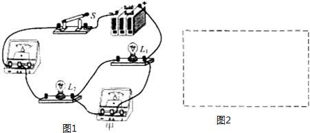 """在""""探究并联电路电流特点""""的实验中"""