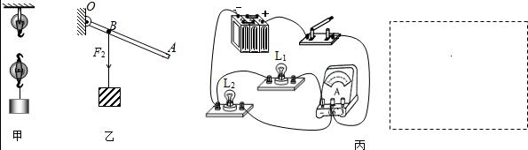 电吹风是常用的家用小电器.