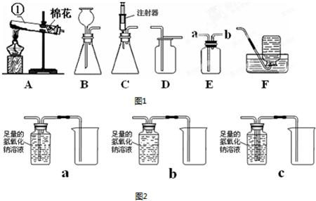 2↑;实验室用过氧化氢溶液和