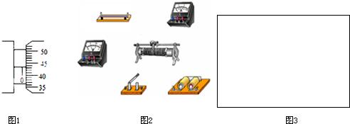 一个微型吸尘器的直流电动机的额定电压为u,额定电流为i,线圈电阻为r