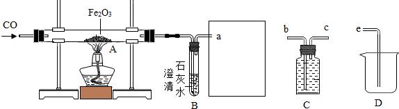 铁钉与浓硫酸反应设计图及反应有关步骤