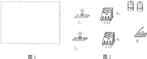 关于如图所示的电路图,以下说法正确的是(  ) a,闭合开关后能发光的