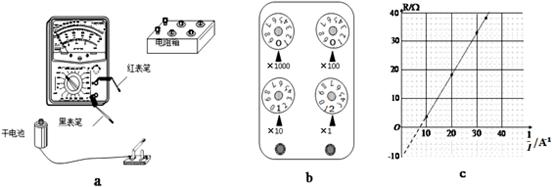 (2013秋仁寿县校级月考)用电阻箱、多用电表的电流档、开关和导线测一节干电池的电动势和内阻. 将图a的实物连接成可完成实验的电路. 完成以下步骤的相关内容: (i)将多用电表的选择开关旋转至直流电流100mA. (ii)调节电阻箱,示数如图b所示,读得电阻值R