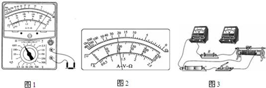 某同学使用多用电表粗略测量一定值电阻的阻值