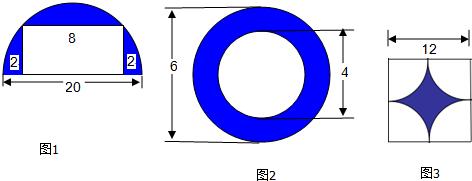下面各图形中,对称轴最多的是(