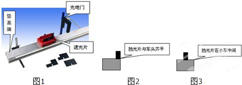求:(1)飞机飞行的加速度; (2)刚抛出b物体时飞机的速度大小; (3)b,c两