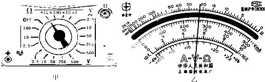 解:①由图甲所示可知,多用电表