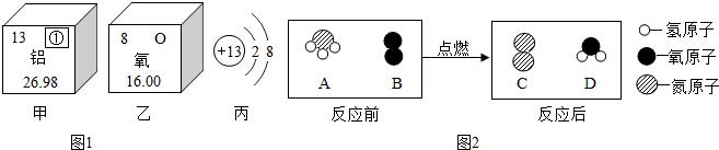 电路 电路图 电子 原理图 657_137