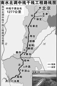 2015学年福建省福州市晋安区八年级 上 期末地理模拟试卷