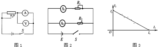 某学习小组利用伏安法测电池的电动势和内电阻,设计的电路图如图1所示