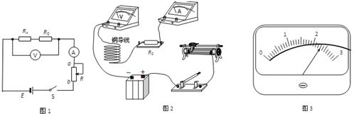 电路 电路图 电子 设计 素材 原理图 498_161