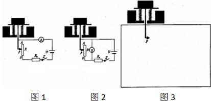 已知滑动变阻器的电阻与其接入电路的长度成正比;当