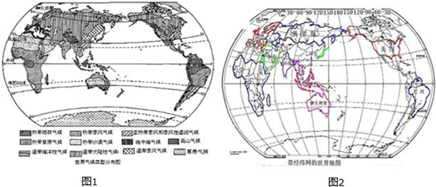 """结合""""带经纬网的世界地图"""""""