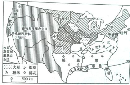 2013-2014学年内蒙古呼伦贝尔市满洲里十一中七年级(上)期末地理试卷