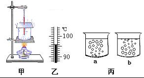 (3)在1标准大气压下水的沸点是图片