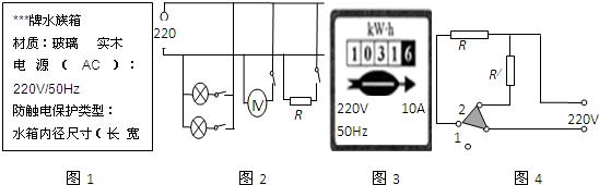 猜测是由于使用了多年,箱内的电热丝明显氧化导致其电阻发生了变化