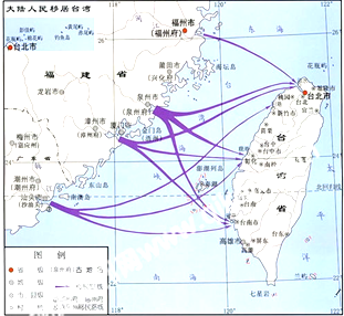 琼州海峡 b.马六甲海峡 c.朝鲜海峡 d.台湾海峡 难度: 0.