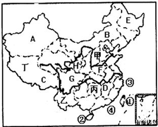 回答读图.(1)写出图中省级所字母的代表行政区辽中县初中图片
