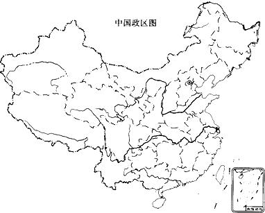 在地图上掌握中国的省级行政区