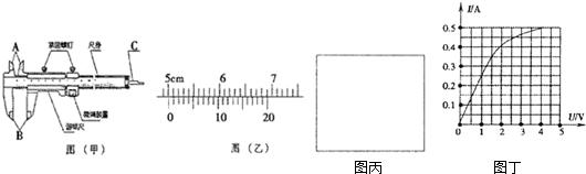 电路 电路图 电子 原理图 530_158