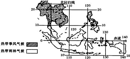 (1)东南亚包括 中南半岛 中南半岛和马来群岛两大部分.