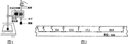 电路 电路图 电子 原理图 529_181