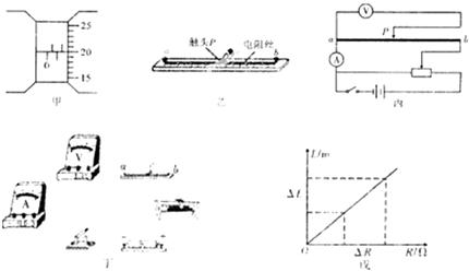 """在""""测定金属的电阻率""""的实验中"""