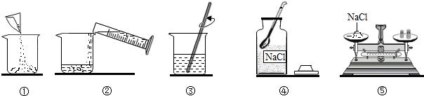 某同学用过氧化氢溶液制取氧气