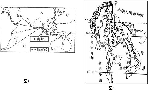"""中南半岛地形图""""(图2)"""