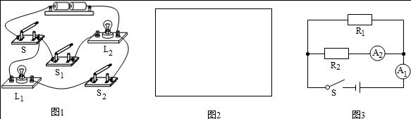 (3)在电路(图3)中,电流表