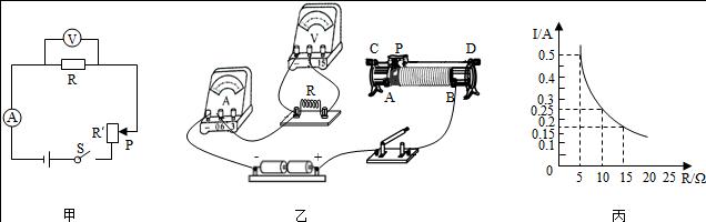 可调电阻怎么接线