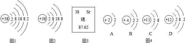 nh4cl的电子式为:cl-c.hclo图片