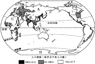 2015年山东省青岛市崂山五中中考地理模拟试卷