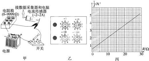 电路 电路图 电子 原理图 519_214