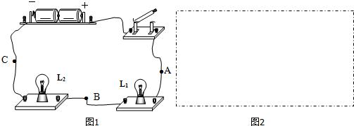 """如图1是探究""""串联电路中电流规律""""的实物图:(1)小明"""