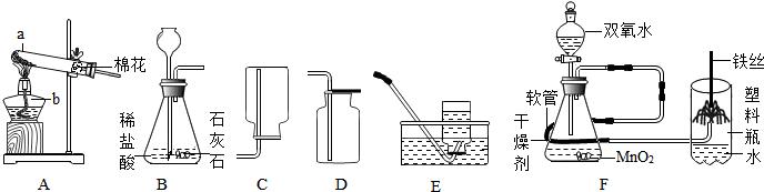 磷中有5个氧原子 c,表示阳离子的有②