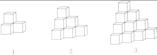 用小正方体积木块数