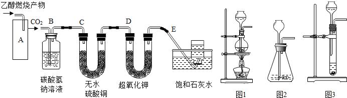 压缩机电路图初中物理