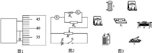 高中物理电路图符号