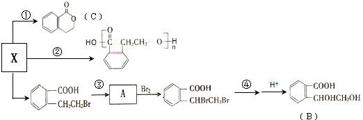 乙基香兰素是一种合成香料,其结构简式如图