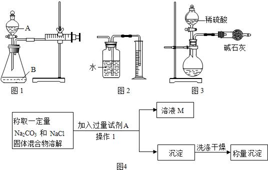 据图中KaC的溶解度线,答下列问题. 40℃含10水的3饱和、NaCl液10℃,析出体较多的是