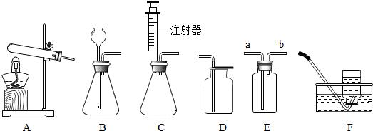 (1)实验室用高锰酸钾制取氧气的文字表达式是